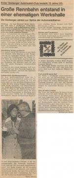 1978-11-17